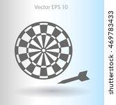 darts vector icon | Shutterstock .eps vector #469783433