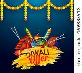 diwali festival  sale offer... | Shutterstock .eps vector #469888913