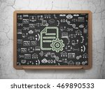 software concept  chalk green... | Shutterstock . vector #469890533