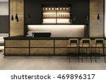 Coffee Shop Cafe Loft   Modern...