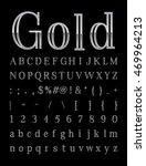 chrome letter set | Shutterstock .eps vector #469964213