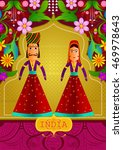 floral background with indian... | Shutterstock .eps vector #469978643