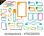 colorful frames version 1... | Shutterstock .eps vector #470220353