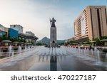 Small photo of SEOUL, SOUTH KOREA - AUGUST16: Statue Admiral Yi sun- sin at Gwanghwamun Square Photo taken on august 16, 2016 in Seoul,South Korea