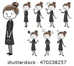 woman wearing a mourning  pose...   Shutterstock .eps vector #470238257