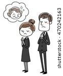 men and women dressed in... | Shutterstock .eps vector #470242163