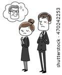 men and women dressed in... | Shutterstock .eps vector #470242253