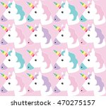 pattern unicorn pastel color... | Shutterstock .eps vector #470275157