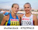 Small photo of SHUKH Alina (left) and LAGGER Sarah (right) during Heptathlon Girls competition (run stage) at the European Athletics Youth Championships in the Athletics Stadium, Tbilisi, Georgia, 15 July 2016
