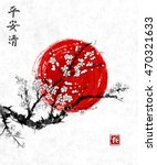 sakura in blossom and red sun ... | Shutterstock .eps vector #470321633