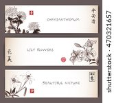 Banners With Chrysanthemum And...