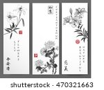 banners with chrysanthemum and... | Shutterstock .eps vector #470321663