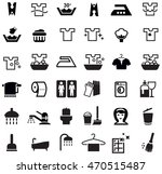 washing and cleaning icons | Shutterstock .eps vector #470515487