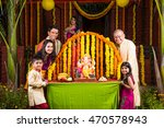 cheerful indian  family... | Shutterstock . vector #470578943
