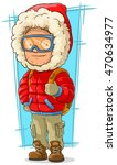 a vector illustration of... | Shutterstock .eps vector #470634977