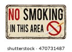 no smoking in this area vintage ... | Shutterstock .eps vector #470731487
