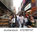 shopper walk at shopping street ... | Shutterstock . vector #470789747