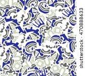 fantasy ethnic seamless pattern.... | Shutterstock .eps vector #470888633