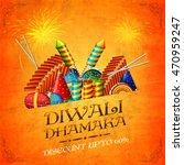 diwali dhamaka sale  best offer ... | Shutterstock .eps vector #470959247