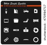 car shop black silhouette...   Shutterstock .eps vector #470984717