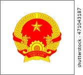 vietnam's national emblem | Shutterstock .eps vector #471043187