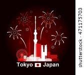 simple vector illustration of... | Shutterstock .eps vector #471175703