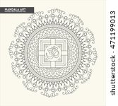 mandala coloring page | Shutterstock .eps vector #471199013