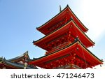 Three Story Pagoda Of Kiyomizu...