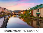 otaru  japan historic canal and ... | Shutterstock . vector #471320777