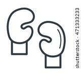 boxing glove vector icon | Shutterstock .eps vector #471333233