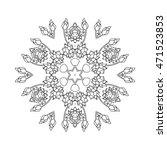 colouring book. flower design... | Shutterstock .eps vector #471523853