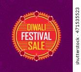 diwali festival sale  sticker ... | Shutterstock .eps vector #471535523