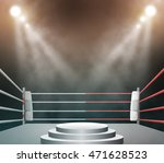 boxing ring with illumination... | Shutterstock . vector #471628523