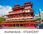 buddha toothe relic temple in... | Shutterstock . vector #471642347