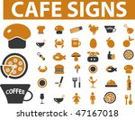 cafe signs. vector | Shutterstock .eps vector #47167018