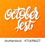 vector hand lettering... | Shutterstock .eps vector #471698627