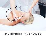 hardware cosmetology. closeup... | Shutterstock . vector #471714863