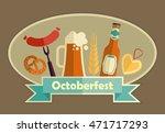octoberfest icon set. german... | Shutterstock .eps vector #471717293