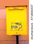 Small photo of KORONI, GREECE -14 JULY 2016- A yellow mailbox of the Greek postal service Hellenic Post (ELTA) in the street in Messenia.