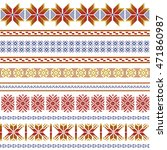winter knitted pattern. winter... | Shutterstock .eps vector #471860987