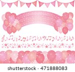 set of party pink elements. | Shutterstock .eps vector #471888083