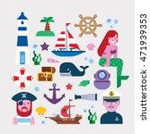 vector of nautical  | Shutterstock .eps vector #471939353