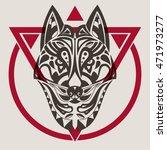vintage vector wolf or dog head ...   Shutterstock .eps vector #471973277