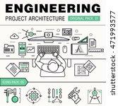 modern engineering construction ...   Shutterstock .eps vector #471993577