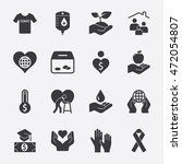 charity and donate vector icon 2 | Shutterstock .eps vector #472054807