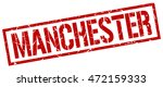 manchester stamp. red square... | Shutterstock .eps vector #472159333