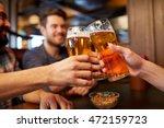 people  men  leisure ... | Shutterstock . vector #472159723