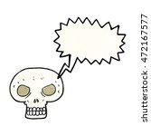 freehand speech bubble textured ... | Shutterstock . vector #472167577