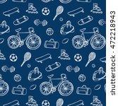 sport fitness objects pattern | Shutterstock .eps vector #472218943