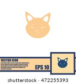 cat vector icon and animal... | Shutterstock .eps vector #472255393